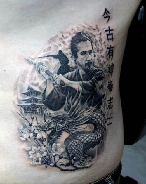Samurai with Dragon Tattoo