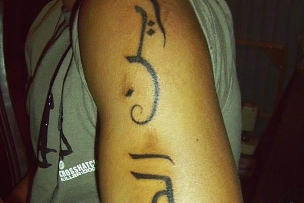 jeromes-zainoodean-tattoo
