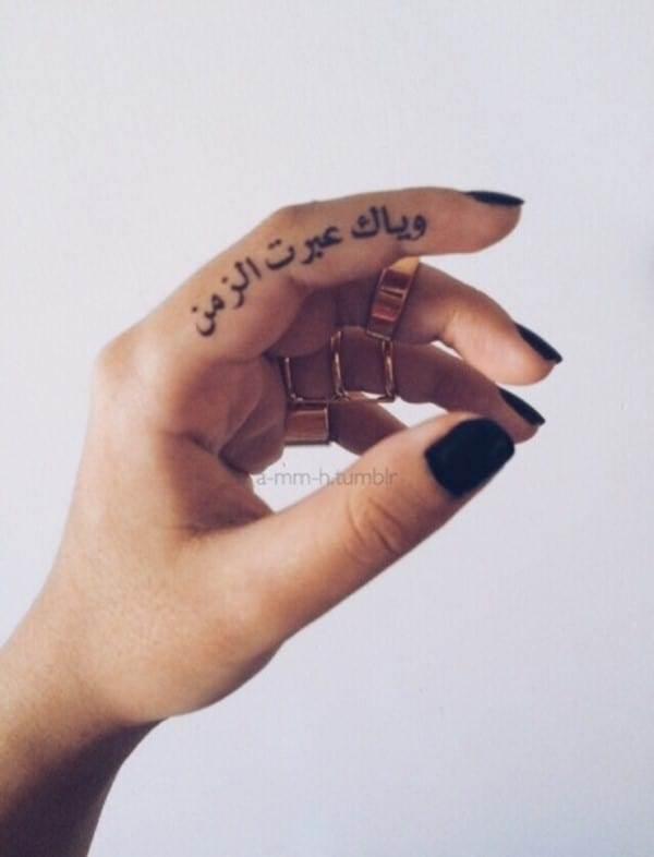 tumblr_nefjtiWF3v1ssoa8ao1_500