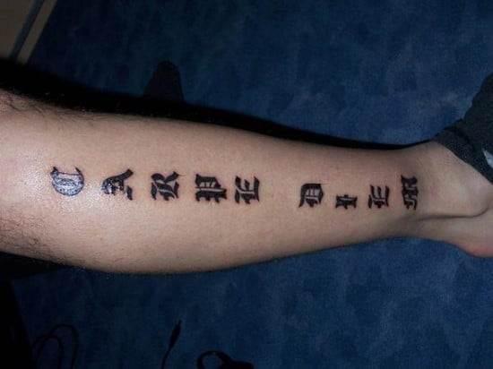 sebastians-tattoo