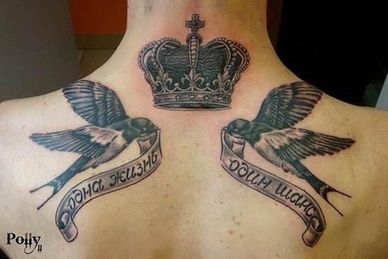 41-swallow-tattoo