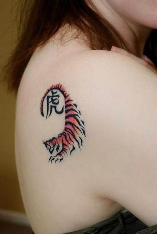 small tiger back tattoo