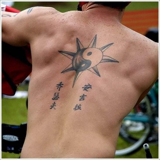 Yin-Yang-Tattoo-Designs-34