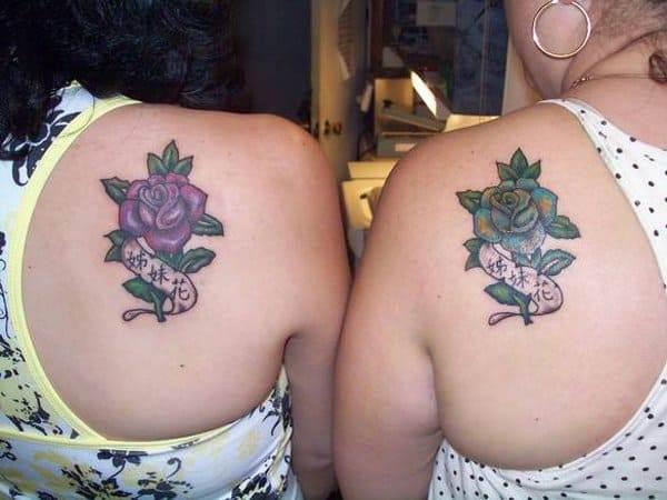 Little Sister Big Sister Tattoo Designs