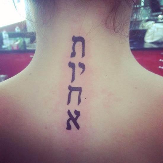 sister-tattoos-42