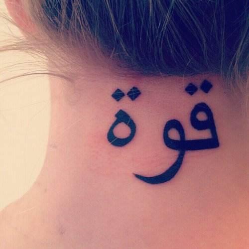 neck tattoos.36