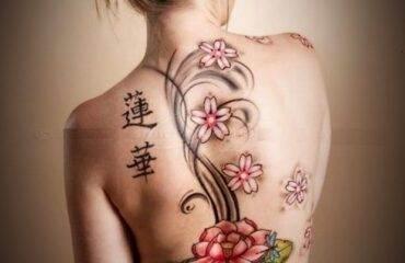 Lower Back Tattoos for Women
