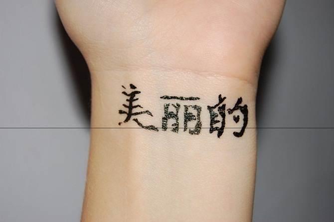 symbol tattoo (25)