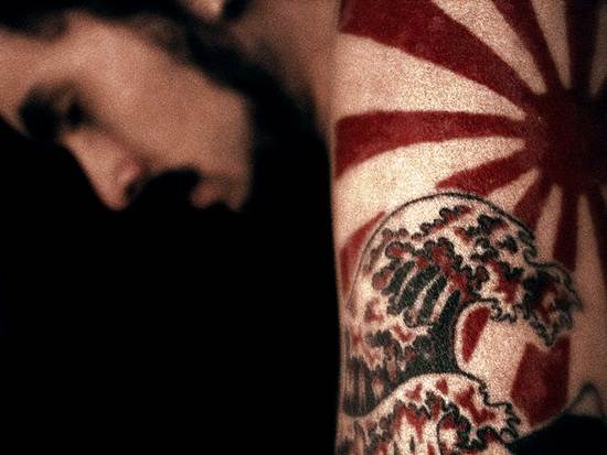 Tattoo Design2