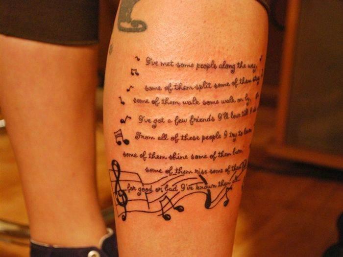 Lyrical Music Tattoo