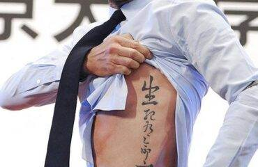 The Art Of The Chinese Tattoos